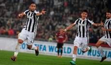 كأس ايطاليا: اليوفنتوس يُحرج الميلان برباعية نظيفة ليتوّح باللقب