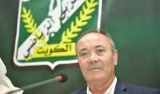 مدرب العربي الكويتي: قبلت التحدي لإعادة الفريق إلى عصره الذهبي