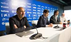 رسمياً: ابيلاردو يرحل عن ديبورتيفو الافيس