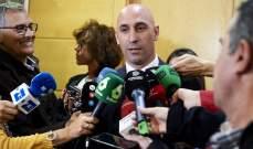 روبياليس : اقالة لوبيتيغي اصبح من الماضي