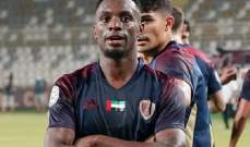 لاعب الوحدة مبوكو يعتذر عن الانضمام لمنتخب بلاده