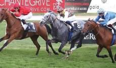3 خيول تتنافس على كأس الوثبة في فرنسا