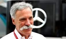 كاري يريد أكثر من فريق الماني في الفورمولا 1