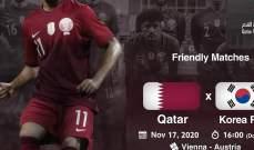 مباراة  قطر و كوريا الجنوبية الودية مهددة بالالغاء