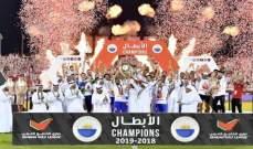الشارقة يكشف عن منافسه في افتتاح دوري الخليج العربي موسم 2019-2020