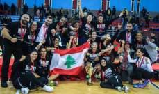 اتحاد كرة السلة هنأ نادي بيروت لاحراز سيداته لقب بطولة العرب