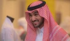رئيس الهيئة العامة للرياضة يعلن حضوره مواجهة السعودية ولبنان