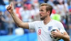 كاين يصبح حالياً هداف كأس العالم 2018
