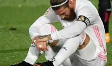 ريال مدريد يواصل الاعداد للقاء الكأس بغياب راموس