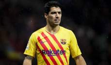 سواريز يكشف عن شرط التجديد التلقائي مع برشلونة