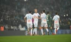 كأس فرنسا:انتصارات لكل من مارسيليا ولوريان وستراسبورغ وسانت إيتيان وخروج بوردو