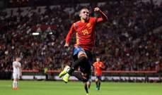 رودريغو سعيد لوجوده مع المنتخب الاسباني