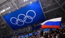 الاولمبياد الشتوي: روسيا تحقق فوزها الاول في هوكي الجليد على حساب سلوفينيا