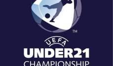 بطولة اوروبا تحت ال 21: رومانيا تكتسح كرواتيا بالرباعية