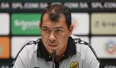 كاريلي يحث لاعبي الاتحاد بعدم الاستهانة بالشباب في البطولة العربية