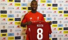 لماذا دفع والد كيتا ابنه لحمل الرقم 8 في ليفربول؟