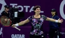 كارلا سواريز : اريد التأهل الى نهائي بطولة الدوحة للتنس