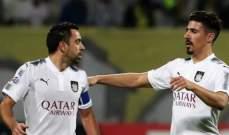 السد يقسو على قطر في ليلة تسجيل ايتو