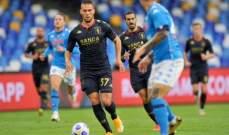وزارة الصحة الايطالية تطالب اتحاد اللعبة باتخاذ قرار بعد تسجيل اصابات بكورونا