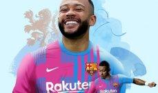 رسمياً: ممفيس ديباي إلى برشلونة