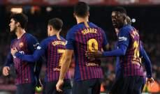 برشلونة يرد الاعتبار امام ليغانيس ويبقي فارق الخمس نقاط في الصدارة