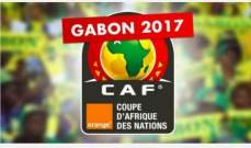 تأهّل تونس مالي وتوغو واوغندا إلى نهائيات بطولة امم افريقيا