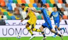 الدوري الإيطالي: فوز بشق الأنفس لأودينيزي على الضيف بارما