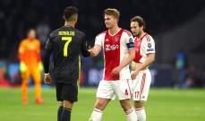 لماذا فضّل النجم الهولندي يوفنتوس على برشلونة وسان جيرمان؟