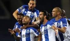 بورتو بحتاج إلى نقطة للتتويج بلقب الدوري البرتغالي