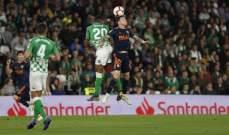 فوز مهم لفالنسيا على ريال بيتيس