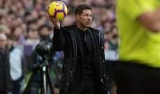 سيميوني : خسرنا اللقاء بسبب قوة ريال مدريد