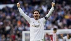 قائد ريال مدريد يقرر ترك الفريق