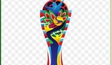 كأس العالم للشباب : انكلترا الى دور الثمانية على حساب كوستاريكا