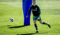 كأس أوروبا 2020: رونالدو العائد بقميص البرتغال بعد غياب 9 أشهر