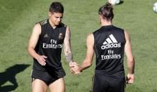 قائمة ريال مدريد لمواجهة سيلتا فيغو