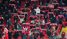 ليفربول يتعملق امام وولفرهامبتون ويوجه رسالة شديدة اللهجة لتوتنهام