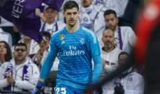 الاصابات تضرب ريال مدريد بقوة