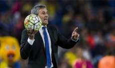 شالكه يطالب برشلونة بالإبقاء على لاعبه