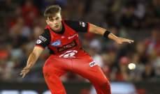 لاعب كريكيت اوسترالي يعاني الامرين بعد وفاة نجم ديزني الشاب