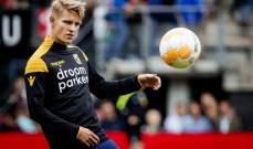 ريال مدريد يرفض طلب اياكس