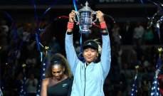 اوساكا: اريد العودة الى منافسات كرة المضرب