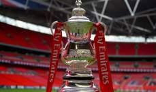 قرعة الدور الرابع في كأس الاتحاد الإنكليزي: أرسنال - مانشستر يونايتد