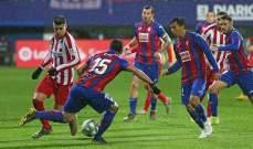 الدوري الإسباني: ايبار يُسقط اتلتيكو مدريد بثنائية