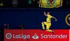 تقييم أداء لاعبي ريال مدريد وفياريال