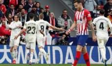 بايل يدخل نادي المئة في ريال مدريد