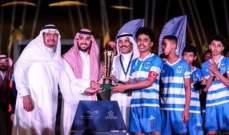 الاهلي السعودي يهنئ رئيس الاتحاد العربي
