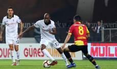 الدوري التركي الممتاز: غوزتيبي يسقط بشكتاش بثنائية نظيفة