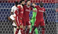 دوري الابطال: ليفربول يجدد فوزه على لايبزيغ ليعبر الى الدور ربع النهائي