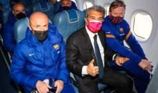 وصول لاعبو برشلونة الى مدريد