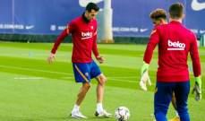 بوسكيتس يقترب من العودة الى تشكيلة برشلونة
